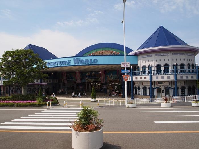 和歌山県白浜にあるのが「アドベンチャーワールド」。京都や大阪から電車で3時間半から4時間の距離にあります。