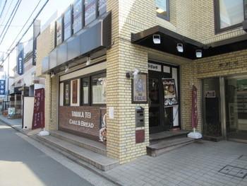 1977年創業の老舗紅茶・洋菓子店「吉祥寺 多奈加亭」。吉祥寺駅から徒歩8分と、ちょっと歩きますが行ってみる価値ありの名店です。