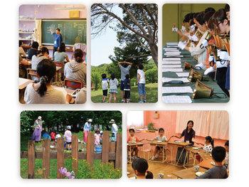 2018年7月28日(土)〜 7月30日(月)の3日間、大人も子どももシュタイナー教育を体験できるサマースクールが開講されます。夏真っ盛りの洞爺湖は、適度に涼しく観光にもぴったりの季節です。 シュタイナー教育に興味がある方は、ぜひ参加してみてはいかがでしょう?