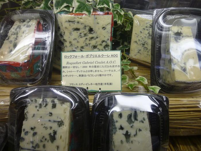 チーズの説明も書かれているので、選ぶ時にとても参考になります。きっと自分好みのチーズが見つかるはず。