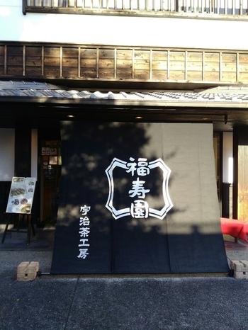 こちらもお茶で有名な「福寿園」さん。宇治工房店は、一階にミュージアムとお茶やスイーツが購入できるお店があり、二階にある「福寿茶寮」でお茶はもちろんお抹茶を使ったスイーツを楽しむことが出来ますよ。