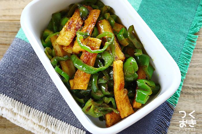 作るのがとても簡単でうれしいレシピです。カレーの風味が、ピーマンやちくわにからみバランスのいい組み合わせ。お弁当のアクセントにぴったり。