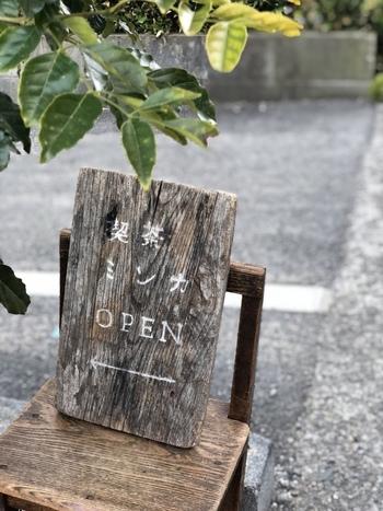 明月院から北鎌倉方面に歩いて行った線路沿いに小さな小さな看板があります。