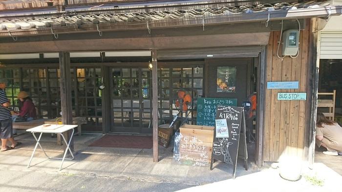 古民家をリノベーションした「OHARA RIVERSIDE CAFE KIRIN 来隣」は、大原のバス停ほど近くにある人気のカフェ。野菜ソムリエの資格をもつ店主のこだわりがいっぱいのお店です。