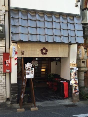 「環奈(カンナ)」は、近鉄奈良駅からは歩いて8分ぐらいのところにあります。入り口が小さいので通り過ぎてしまいそうですが、瓦屋根とのれんを目印に探してみてくださいね。