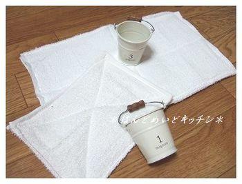 手縫いで雑巾を作ってみませんか?手ぬぐいなら色やデザインも豊富です。掃除も楽しくなりそうですね!