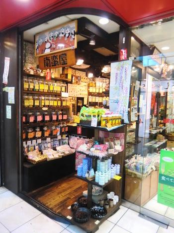 こちらは、東京メトロ銀座駅から出てすぐにある銀座ファイブの地下1階にあるお店です。とても小さなお店ですが、コーヒー豆への愛に溢れているのがよく分かります。