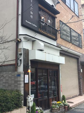 こちらのお店は東京メトロ錦糸町駅から徒歩5分ほどの距離にあります。すみだ珈琲は、日本の伝統工芸品である江戸切子硝子のカップでコーヒーをいただくことができるコーヒー専門店です。品種、生産地、精製方法がしっかりとしたコーヒー豆だけを使っています。