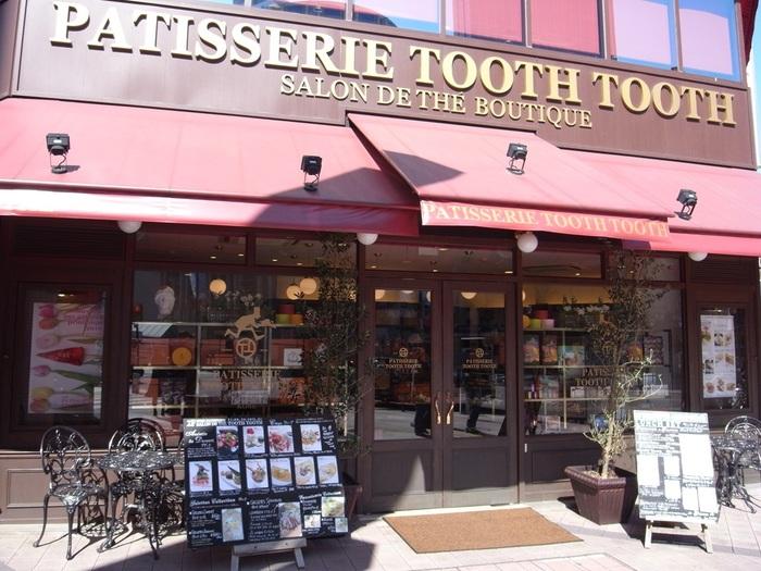 1997年に誕生したTOOTH TOOTH。登場するや否や舌の肥えた神戸っこの人気を博し、現在ではパティスリーやカフェが5店舗の他、レストランも展開しています。
