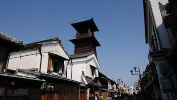 江戸時代に城下町として栄えた「小江戸」川越は今も古き町並みが残る情緒ある町です。