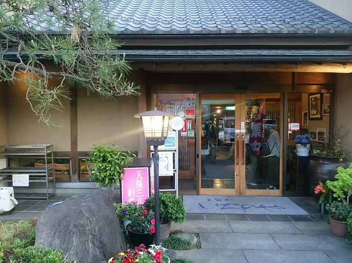 江戸時代よりうなぎの名産地として知られる川越にはうなぎの名店が数多くあります。天保3年から続く「川越いちのや」はその代表的なお店です。