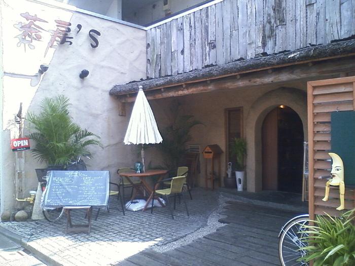 川越のメインストリートを外れ、ひっそり佇むカフェ「茶房'S」。中国茶がおいしいと評判です。