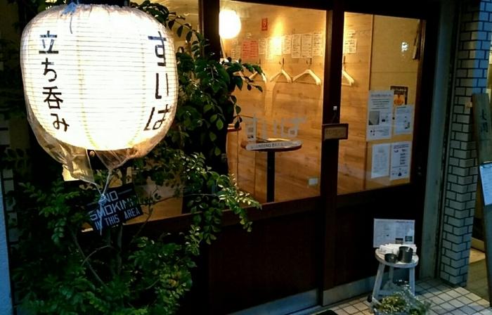 """最後は烏丸御池駅から徒歩10分ほどのところにある「すいば 六角富小路店」。""""店内が綺麗""""、""""お値段がリーズナブル""""、""""抜群の居心地の良さ""""と評判の立ち飲み屋さん。その人気からか京都市内ではすでに4店舗も構えています。"""