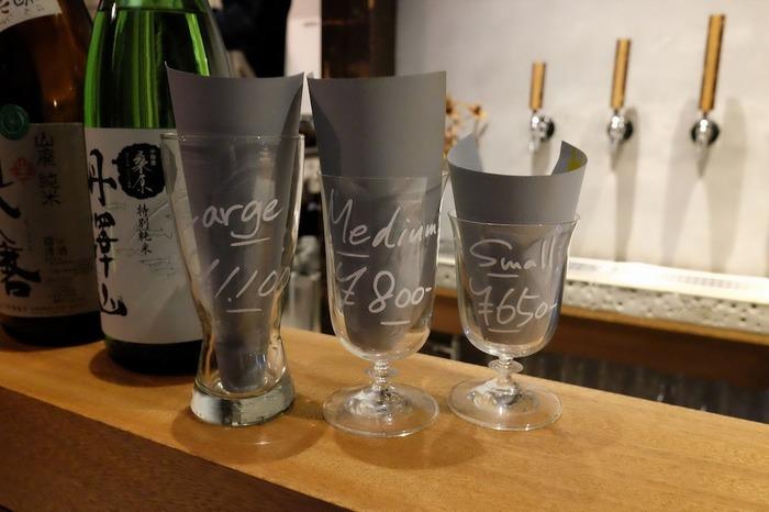 ビールグラスのサイズは3種類。たくさんの種類を試してみたい方はスモールサイズで!