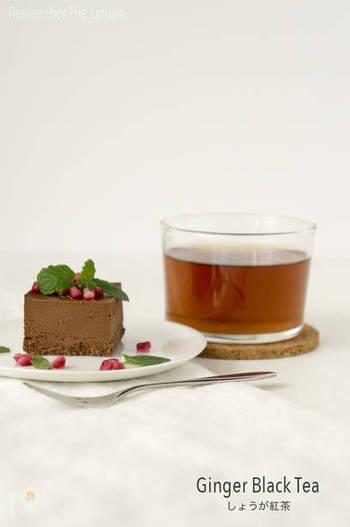 """温め効果が高いと言われている""""しょうが""""と""""紅茶""""は、まさに理想的な組み合わせです。熱湯でしっかり蒸らして、ほんのりスパイシーな味わいを楽しんで下さいね。"""