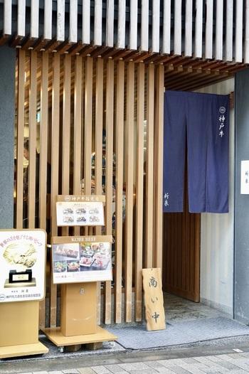 神楽坂駅より徒歩約5分。焼肉というより和食のお店といった店構えも素敵です。