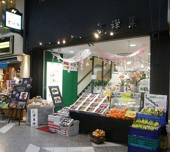 朝倉青果市場直営の「吉祥果(キッショウカ)」は、1階が八百屋、2・3階がカフェになっています。青果市場直営なのでフルーツの美味しさは折り紙つき。低価格でフルーツをたっぷりと堪能できるため、リピーターがとっても多い人気店です。