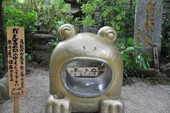 大きな口を開けた「くぐりがえる」は、このお寺の名物のひとつ。かえるの口の中をくぐると、悪いこともいい方へと変えてくれるんだそう。大人も思い切って挑戦してみましょう!