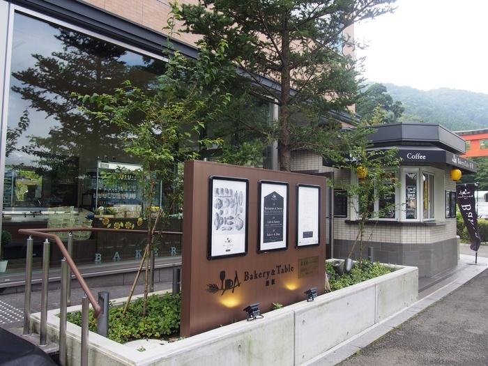 元箱根で、一際人気の「ベーカリーアンドテーブル箱根」。3階建ての広々とした店は、どの階も窓が広くとられ、眺望が抜群。