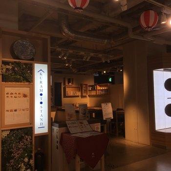 秋葉原駅から歩いて約3分、CHABARA内にある「KURAMOTO STAND」。日本酒バーのお店なのですが、期間限定でかき氷を提供しています。(※提供期間はお店にご確認ください。)