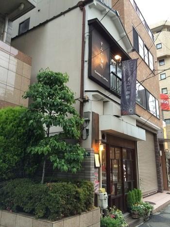 東京都墨田区にあるすみだ珈琲は自家焙煎で世界のコーヒーを楽しめるコーヒーショップ。入口にある焙煎機からは香ばしいコーヒーの香りが漂います。