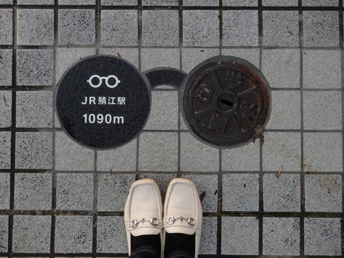 JR鯖江駅から「めがねミュージアム」までの間には様々なめがねモチーフが隠されています。