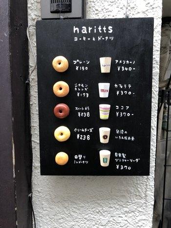 シンプルで選びやすいドーナツのレパートリーと、オシャレなドリンクも魅力。まずはシンプルにハリッツの美味しさを味わえる「プレーン」から食べてみてほしいです♪