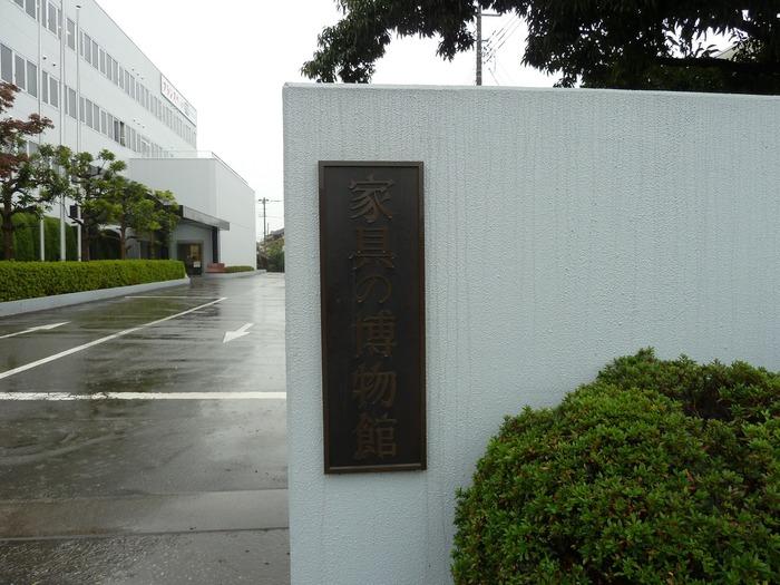 JR青海線中神駅から徒歩5分。フランスベッド東京工場内にある「家具の博物館」は、伝統のある家具を収集・保存し、展示している全国でも珍しい博物館です。