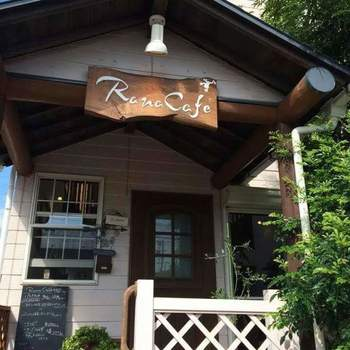 鹿島市民にも知らない人がいるという隠れ家のようなカフェ「RanaCafe」。お店は小さめに見えますが、2階建ての吹き抜けになっているので開放感があり、白を基調とした清潔感あるつくり。そして、どの料理を食べても美味しいと評判です♪