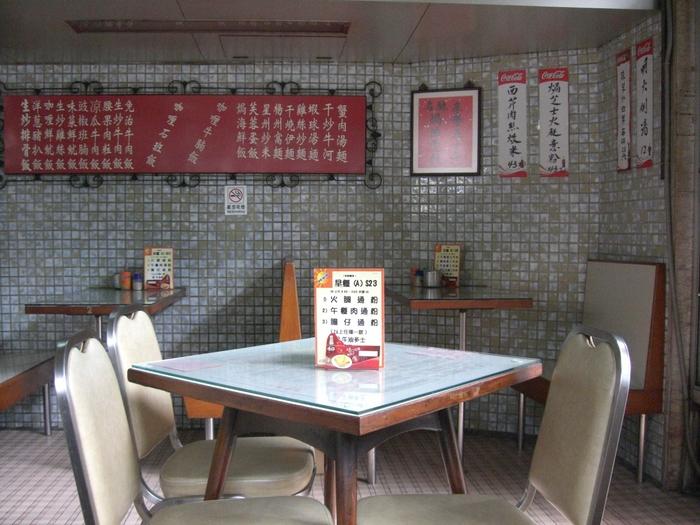 香港の下町、油麻地にある「美都餐室」。2階建てのお店は、タイル貼りの壁、天井のファン、ボックス席など、どこか懐かしくかわいいもので溢れています。