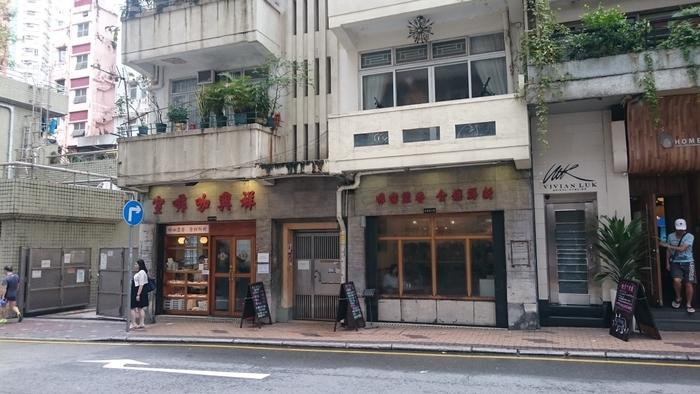 香港島にあるコーヒーショップ「祥興珈琲室」。古くから、ローカルに親しまれてきたお店です。トラムに乗って向かうのがおすすめ。