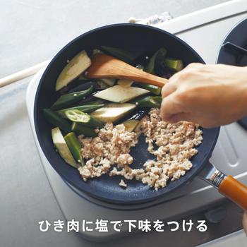 【明日なにつくる?】ごはんがすすむ!ピリ辛レシピ