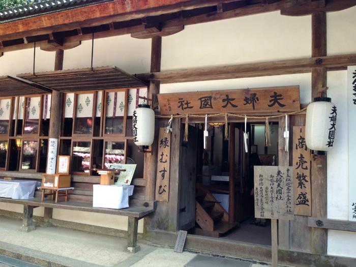 春日大社に訪れたら外せないのが、「夫婦大國社」です。日本唯一、ご夫婦の大國様をお祀りしている御社として、その名のとおり夫婦円満、さらには縁結びにご利益がありますよ。