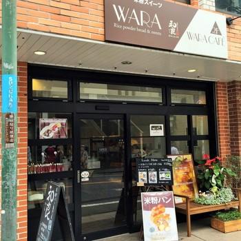 自由が丘駅から徒歩2、3分というアクセスに便利な立地にあるこちらのカフェ。米粉を使ったパンやスイーツの専門店で、1階が物販、2階がカフェになっています。