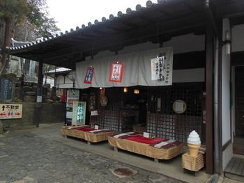 東大寺を訪れた際の休憩所として営業している「東大寺二月堂南茶所 龍美堂」。奈良公園内にあるため、観光の途中にふらっと立ち寄れるのが魅力のひとつでしょう。