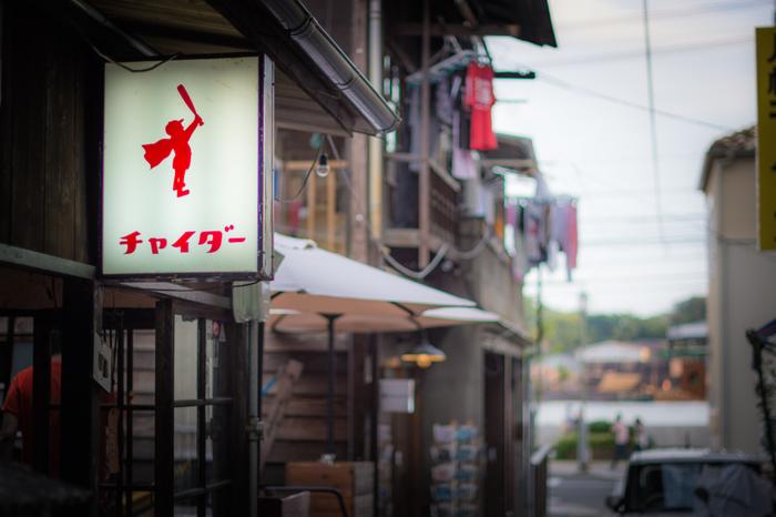 尾道は広島の小さな街。  寺社も尾道ラーメンも有名で、ラーメン店に関しては100店舗はあるほど。  ですが、尾道はラーメン以外にもおいしいランチレストランもたくさんあります。  今回は、尾道市民の筆者の目線で、おすすめのランチレストランをジャンル別にご紹介します。 尾道が初めて、という方にもアクセスがしやすい「尾道駅周辺」にしぼってピックアップしてみました♪