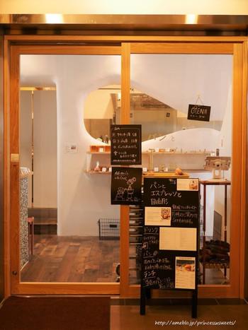 自由が丘駅から徒歩3分。こちらは、表参道の人気店「パンとエスプレッソと」の姉妹店として2017年にオープンしたばかりのお店です。