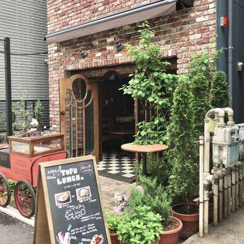 恵比寿ガーデンプレイスから3分ほど歩いた路地にあるのが「Balloom 東京店(バルーム トウキョウテン)」です。海外のカフェのような雰囲気の外観とは裏腹に、こちらではヘルシーなお豆腐料理がいただけます。