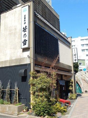 鶯谷の駅から歩いて3~4分ほどの交差点にある「笹乃雪」は、創業元禄4年(1691年)創業のお豆腐料理専門店です。江戸で初めて絹ごし豆富を作ったお店としても知られています。