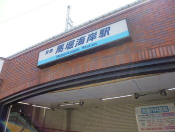 京浜急行本線「馬堀海岸駅」が今回の小旅行のスタートです。ここから観音崎行きのバスに乗車して「走水神社」で下車します。