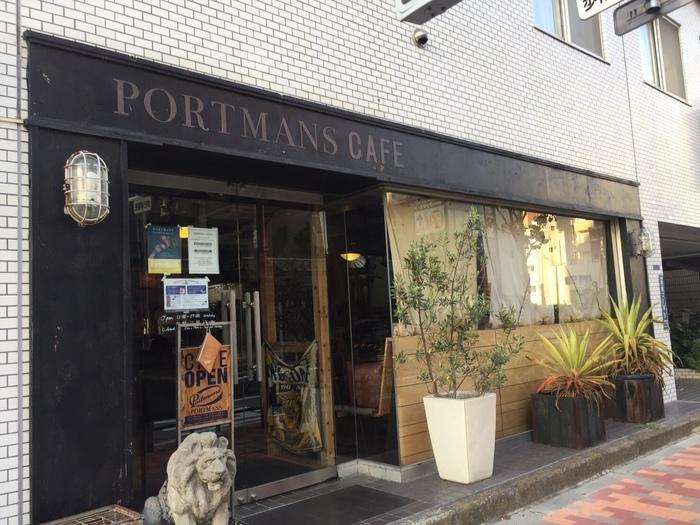 """清澄白河の駅から5分ほど歩いたところにある「PORTMANS CAFE(ポートマンズカフェ)」は、""""人やモノをつなぎ、交流が生まれる場所""""をコンセプトに2011年にオープンしました。"""