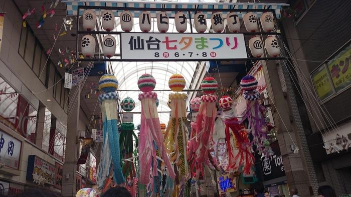 毎年200万人を超える観光客が訪れる「仙台七夕まつり」は、宮城県仙台市の中心部や周辺の商店街で数多くの七夕飾りで埋め尽くされます。仙台七夕の歴史は、仙台藩祖・伊達政宗公の時代より現代に受け継がれています。「豪華絢爛」という言葉がぴったりな彩り鮮やかな七夕飾りを堪能できますよ。