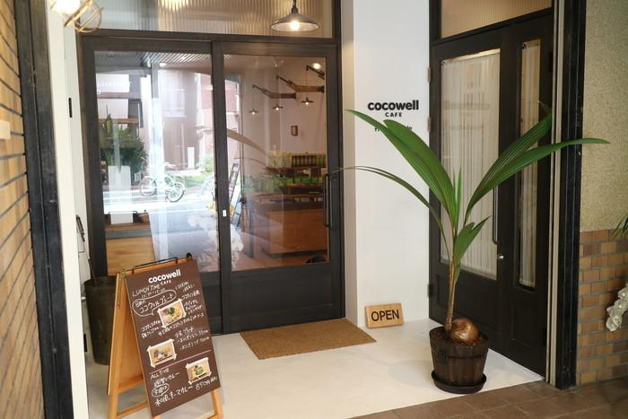ココナッツ専門店によるローカーボカフェ「cocowell cafe」。ココナッツ食材を贅沢に使用し糖質を抑えたメニューで、体に嬉しいお店です。