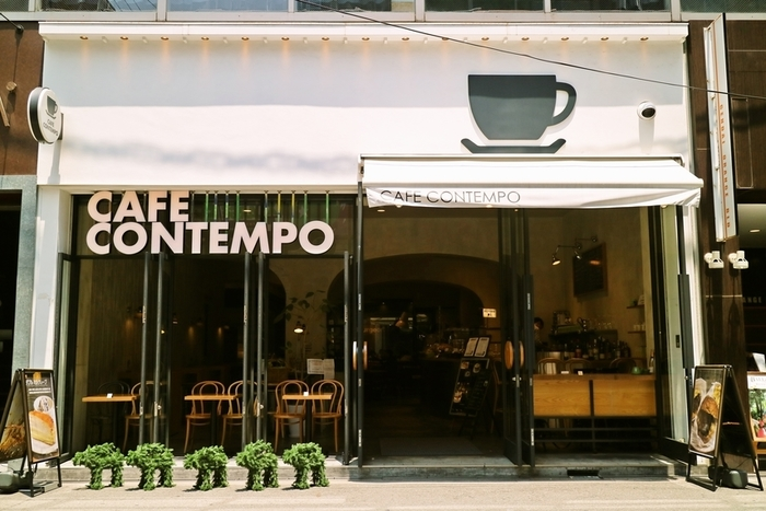 8時から開店している「CAFE CONTEMPO」は本格的なモーニングが楽しめるカフェです。