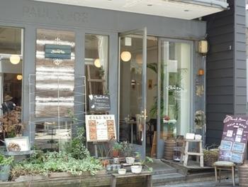 """南堀江の小路にある外国っぽい店構えの「goute」。""""NYコンセプトのライフスタイル系カフェ""""ということです。"""