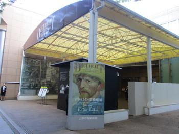 こちらは公園入り口から見て左側、文化会館の奥にあるのが「上野の森美術館」です。最近では「怖い絵展」「ミラクルエッシャー展」などの、キャッチーなアート展が多く開催され、若者の間でも話題の美術館です。訪れたことがある人も多いのでは?