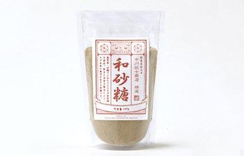 上質なサトウキビを使用した「和砂糖」。サトウキビには、ミネラルやビタミンが豊富に含まれているんですよ。甘さだけでなく、旨味も感じられる逸品です。