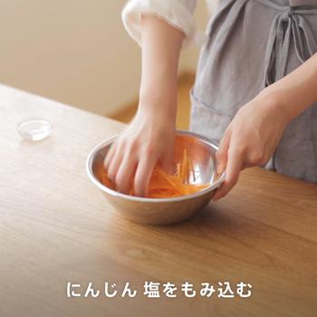 【明日なにつくる?】お弁当にもぴったり。何度でも作りたくなる常備菜レシピ