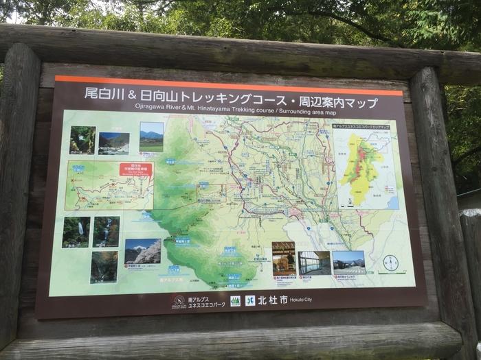 JR中央本線・長坂駅、小淵沢駅、日野春駅からタクシーで30分のところにある「尾白川渓谷」は、南アルプス・甲斐駒ヶ岳を源とする清流です。日本名水百選に選定された北杜の名水のひとつ。