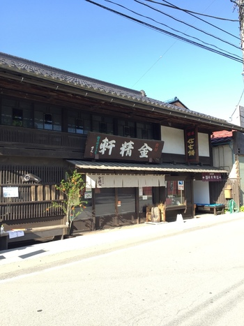 JR中央本線の長坂駅から車で15分ほどのところにある「台ヶ原金精軒(きんせいけん)」は、江戸時代に甲州街道の宿場として栄えた台ヶ原宿にあります。明治35年(1902年)の創業以来、多くの方に親しまれている老舗和菓子店です。